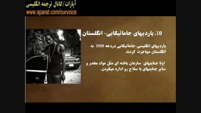 بزرگترین گروه های مافیایی جهان (زیرنویس فارسی)