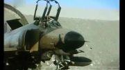 موزیک ویدیویی از رزمایش نیروی هوایی(جنگنده - خلبان)