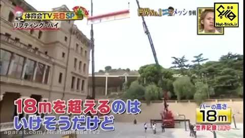 حرکات نمایشی مسی در ژاپن www.javantimes.ir