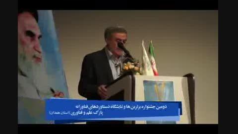 سفر استانی دکتر ستاری به استان همدان