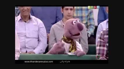 جناب خان و وام میلیاردی!! لطفا لبخند بزنین :)