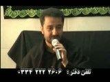 حاج سید مجتبی حسینی