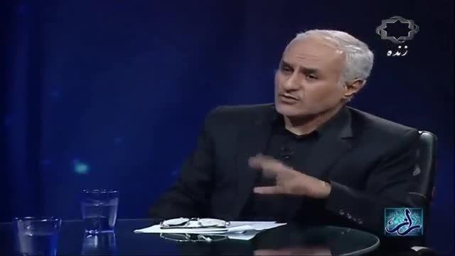 استاد حسن عباسی:ما باید بترسیم از این شرایط !؟!