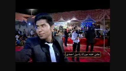 آهنگ شاد ناصر حاجی بگلو . کاظم وثوقی