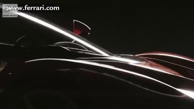 فراری: خودروی همیشه هیجان انگیز!