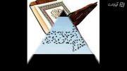 برگزاری آزمون کتاب کمک آموزشی ریاضی خیلی سبز