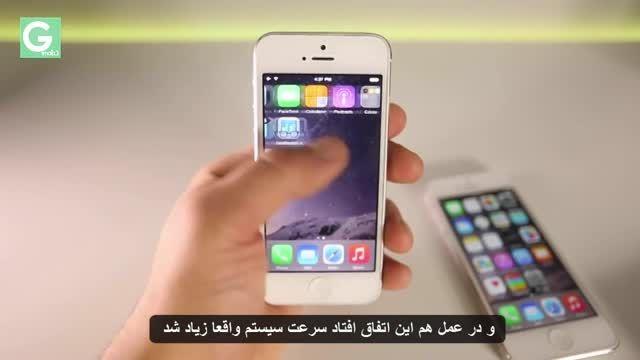 معرفی امکانات جدید iOS 8.2 به همراه زیرنویس فارسی
