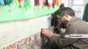 بافت فرش دو رویه برای اولین بار در کشور در مراغه