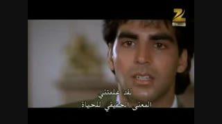فیلم هندی یه دل لگی