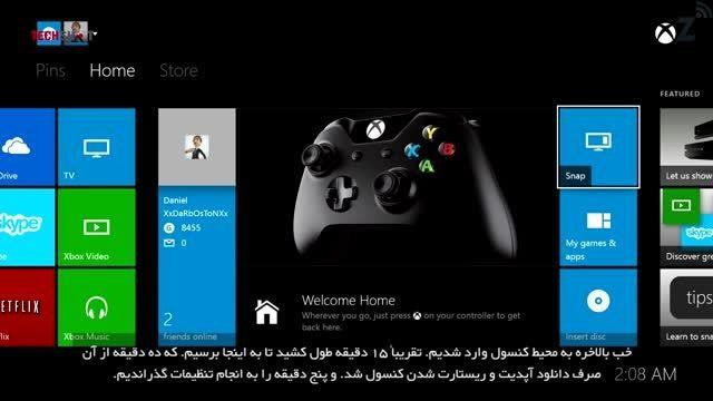 آموزش نصب و راه اندازی Xbox One به فارسی - قسمت دوم