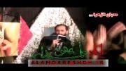 حسین وای وای وای- شور زیبا و به یادماندنی از حاج عباس طهماسب پور
