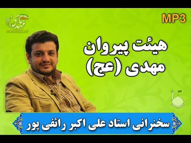 شهادت پیامبر اکرم (ص)