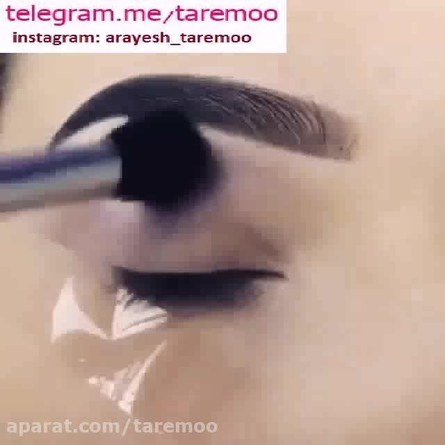 آرایش چشم زیبا در تار مو