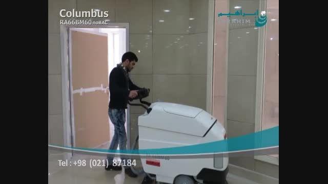 دستگاه نظافت بیمارستان ها|اسکرابر زمین شور  02187184