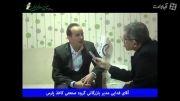 مصاحبه با مدیر بازرگانی کاغذ پارس