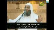 سخنرانی شیخ محمّد حسّان با عنوان «فکر کن و بیندیش»