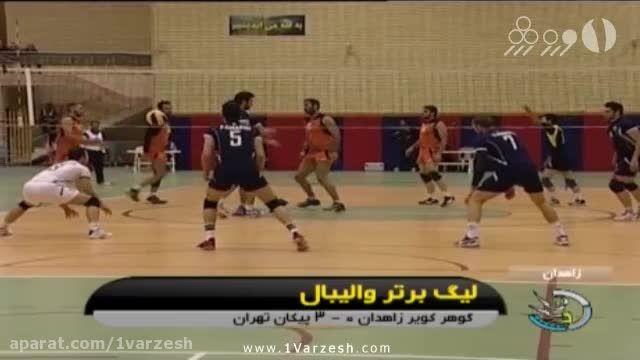 نتایج و حواشی هفته هشتم لیگ برتر ولیبال ایران