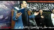 مداحی ترکی شهروز حبیبی