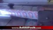 دستگاه بسته بندی تنباکو - دستگاه بسته بندی دخانیات - تنباکو
