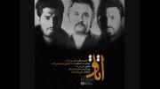 آهنگ جدید علیرضا آذر به همراهی امیر عباس گلاب به نام ات