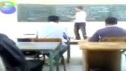 عاقبت شیطنت در کلاس درس....