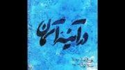 کمانجه استاد کیهان کلهر و تنبور استاد علی اکبر مرادی