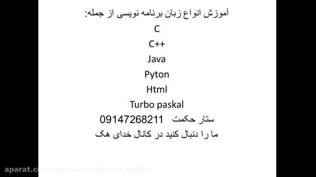 آموزش انواع زبان های برنامه نویسی