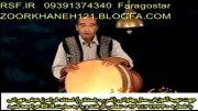استاد فرامرز نجفی تهرانی -آموزش ساز پهلوانی - ضرب باستانی