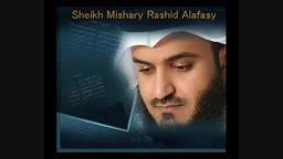 سورة الكهف باصدای زیبای شیخ مشاری العفاسی