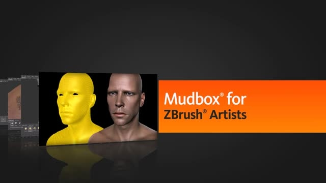 Digital Tutors - Mudbox for ZBrush Artists
