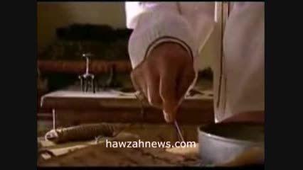 ابتکارات شگفت شیخ بهایی