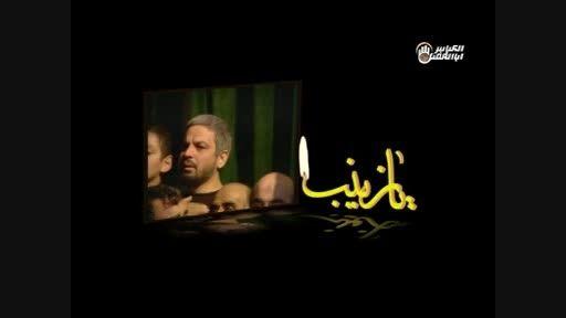 حاج محمود کریمی-جنگیدم به نفس های آتشینم