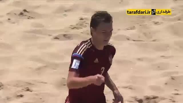 ماداگاسکار 2-4 روسیه (جام جهانی فوتبال ساحلی)