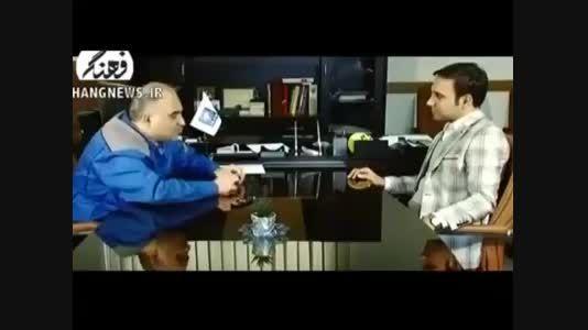 مباحصه با مدیر عامل خودرو سازان ایران خودرو و سایپا