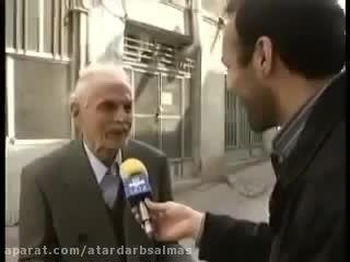 مصاحبه های خیلی خنده دار که هیچ وقت از صدا سیما پخش نشد