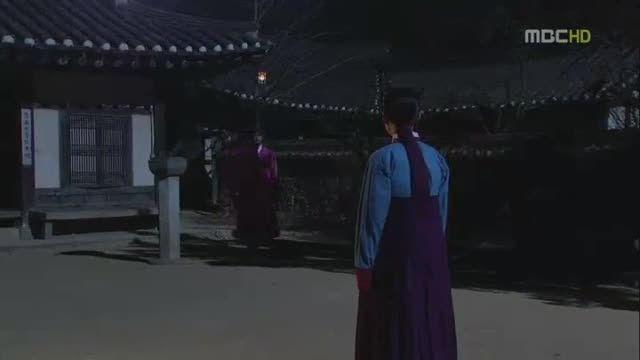ماه در آغوش خورشید/افسانه ماه خورشید(شناختمت یئون یئو)