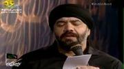 مداحی محمود کریمی به مناسبت اربعین حسینی