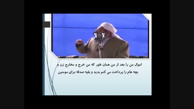 مولوی عبد الحمید و انكار  غضب حضرت زهرا س
