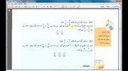 آموزش ریاضی 1 اول دبیرستان - جلسه 12 - اعداد گویا بخش 5