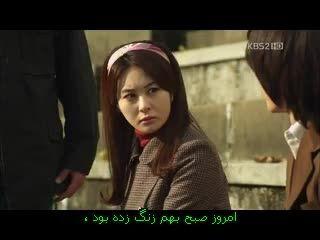 سریال باران عشق قسمت 3 پارت 10