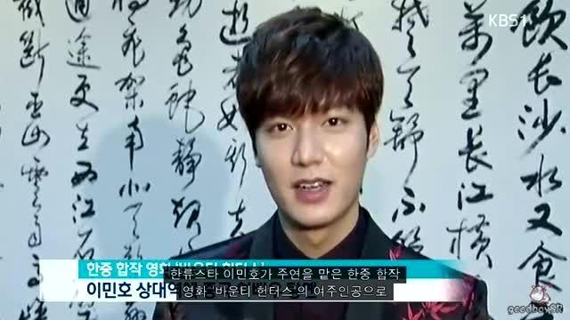 ♥اوپا لی مین هو♥پخش خبر ازشبکه KBS1درموردفیلم جدید اوپا