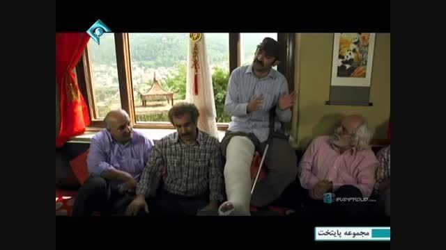 دانلود سریال پایتخت 4 - قسمت 18 هجدهم