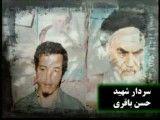 شهید حسن باقری مغز اطلاعات