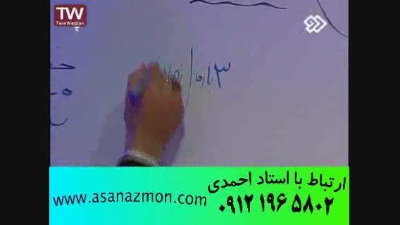 آموزش فیزیک کنکور با روش های تکنیکی آسان - مشاوره 8