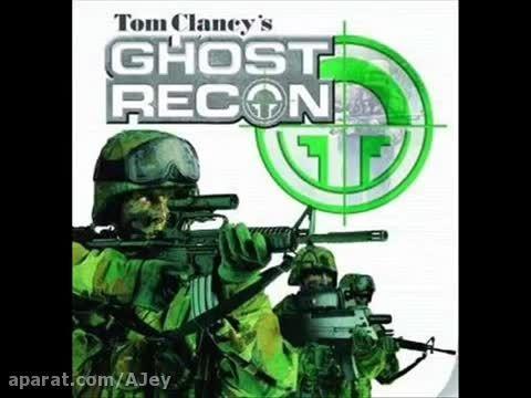 موسیقی بازی Ghost Recon