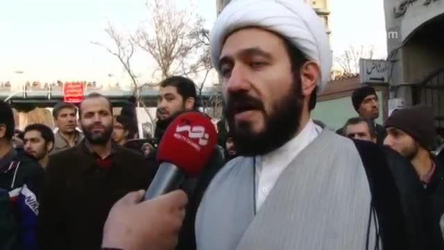 گزارشی از تجمع مقابل سفارت فرانسه