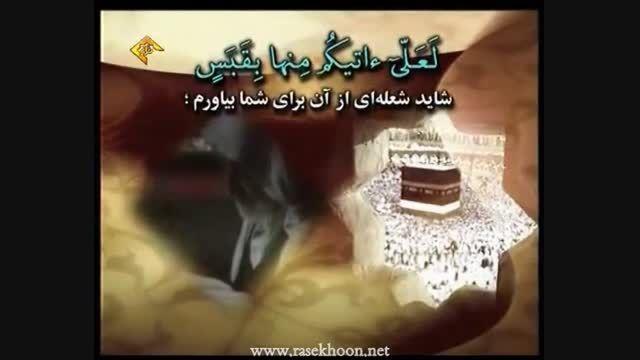 سوره طه 54-1/ استاد محمد صدیق المنشاوی