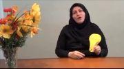 ویدیو آموزشی عدد خوانی مرکز نوآوریهای آموزشی ایران