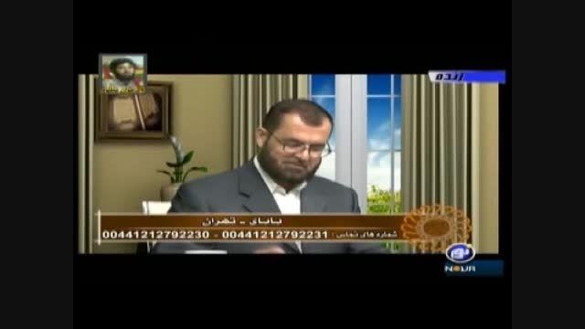 فرار كارشناس  وهابی از مناظره با یك بیننده.