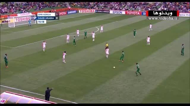 خلاصه بازی کره شمالی ۱-۴ عربستان